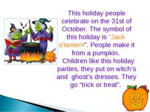 This holiday people celebrate on the 31st of October. The symbol of this hol