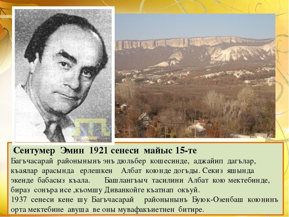 Сеитумер Эмин 1921 сенеси майыс 15-те Багъчасарай районынынъ энъ дюльбер кош...