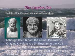 The Caspian Sea The title of the Caspian sea met in the works of Although lat