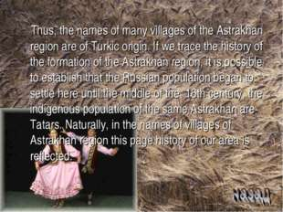 Thus, the names of many villages of the Astrakhan region are of Turkic origi