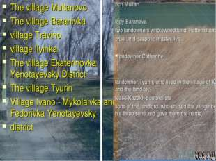 The village Multanovo The village Baranivka village Travino village Ilyinka T