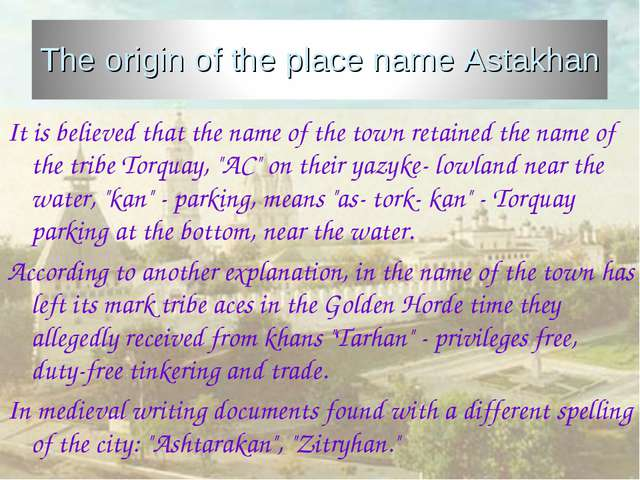 It is believed that the name of the town retained the name of the tribe Torqu...