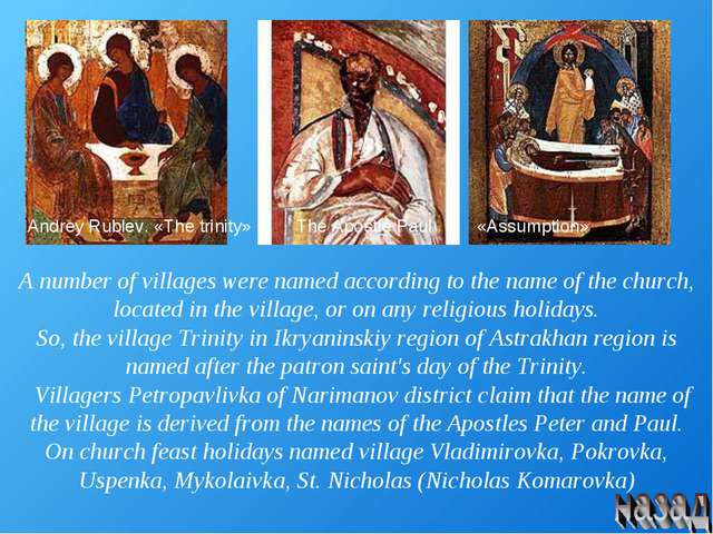Andrey Rublev. «The trinity» The Apostle Paul «Assumption» A number of villag...