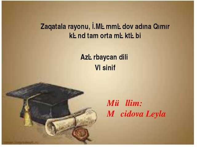 Zaqatala rayonu, İ.Məmmədov adına Qımır kənd tam orta məktəbi Azərbaycan dil...