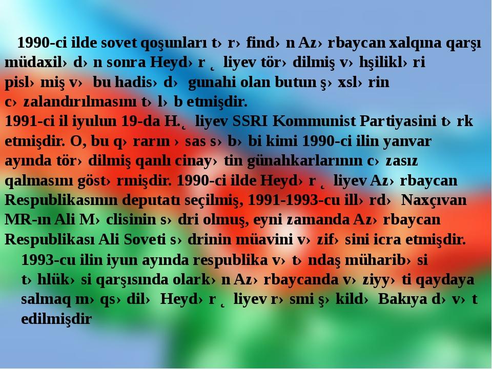 1990-ci ilde sovet qoşunları tərəfindən Azərbaycan xalqına qarşı müdaxilədən...