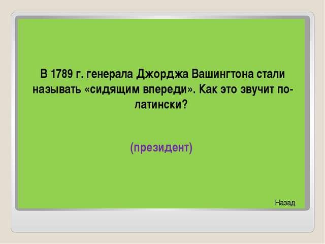 Назад Василий Суриков «Утро стрелецкой казни» П.Д. Корин «Письмо с фронта»