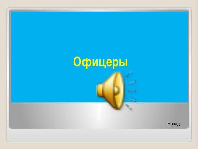Василий Суриков «Боярыня Морозова» К. С. Петров-Водкин «Купание красного кон...
