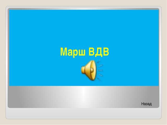 """Назад А.И. Лактионов """"Письмо с фронта"""" А.И. Пепель """"Василий Теркин"""""""