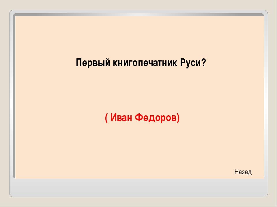 С именем какого русского царя связано создание регулярной русской армии и во...