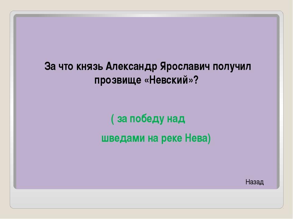Кто автор высказывания «Потеря Москвы еще не означает потерю всей России»? (...