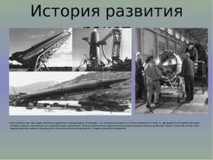 История развития ракет Если говорить про саму идею реактивного движения и пер