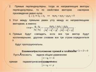 Прямые перпендикулярны, тогда их направляющие векторы перпендикулярны, то по