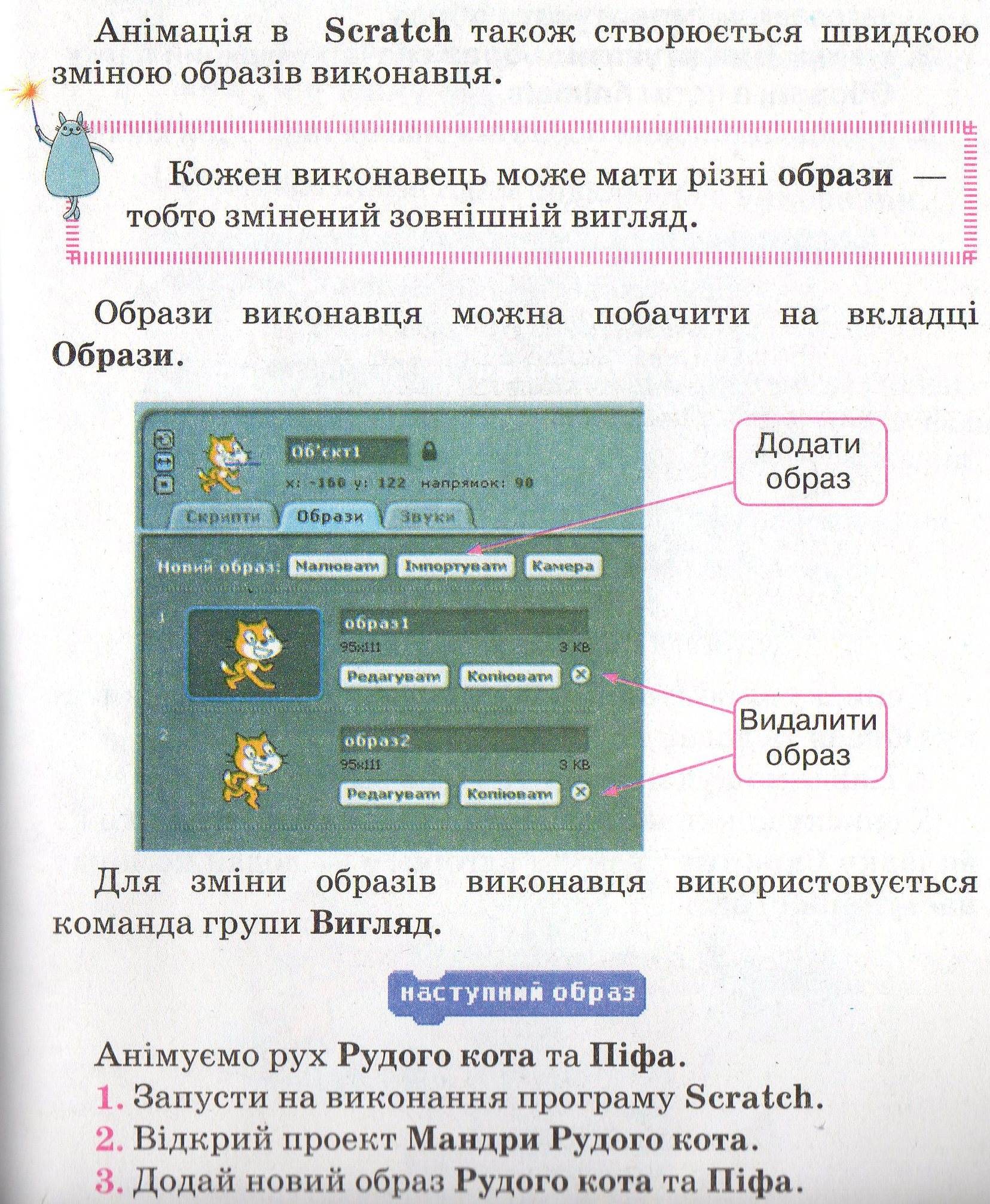 hello_html_m73cfdc82.jpg