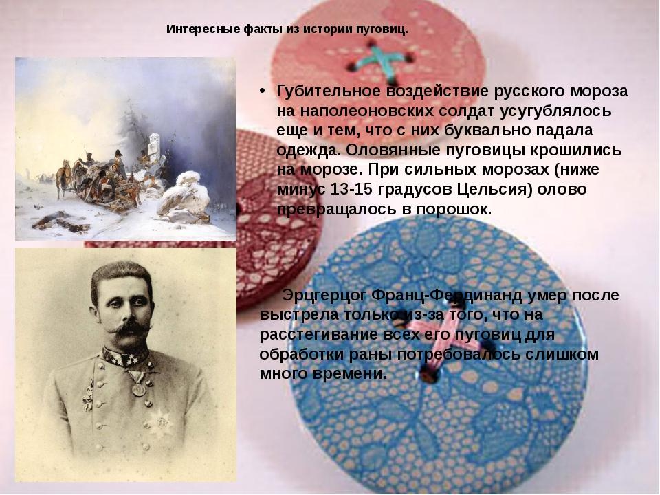 картинки тегом интересные исторические факты из истории россии поминальной трапезе