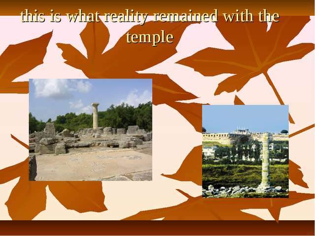 this is what reality remained with the temple