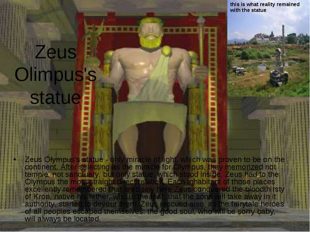 Zeus Olimpus's statue Zeus Olympus's statue - only miracle of light, which wa...
