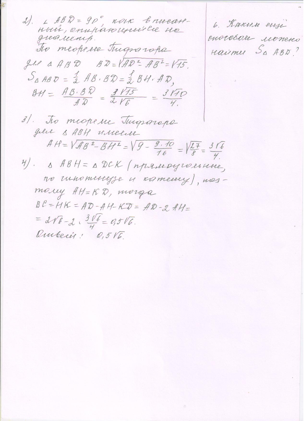 hello_html_m29371573.jpg