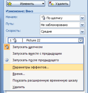 hello_html_14d22d55.png