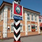 Город-музей Мариинск