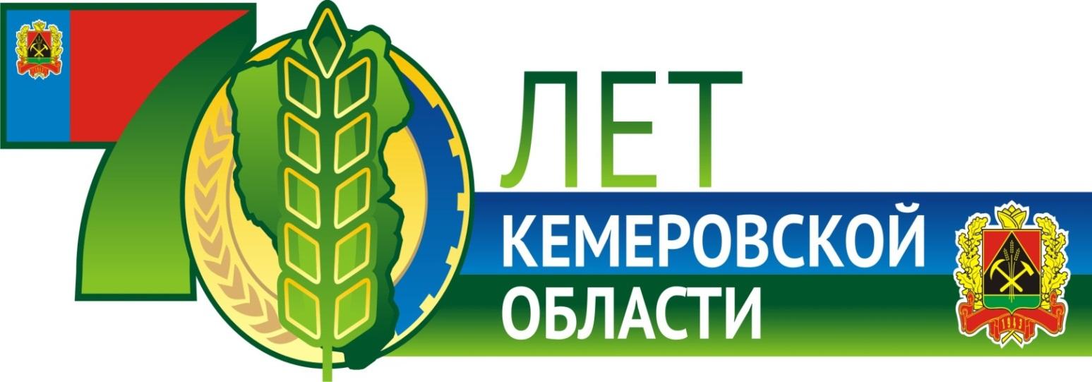 http://www.akmrko.ru/userfiles/70letko.jpg