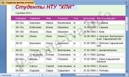 hello_html_29dce807.png