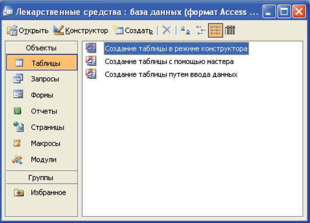 hello_html_m2138b39.jpg