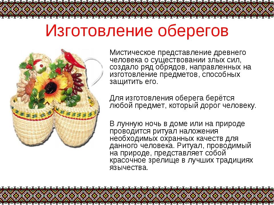 теплового удара дата возникновения украинского народа белье можно носить