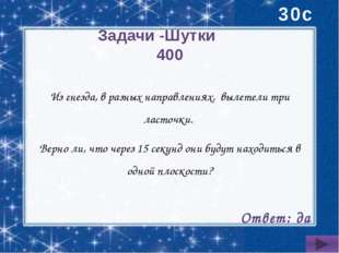 ПОНЯТИЯ И ОПРЕДЕЛЕНИЯ 800 Как называется прямоугольный параллелепипед, у кото