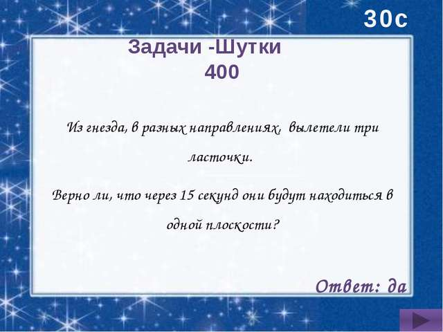 ПОНЯТИЯ И ОПРЕДЕЛЕНИЯ 800 Как называется прямоугольный параллелепипед, у кото...
