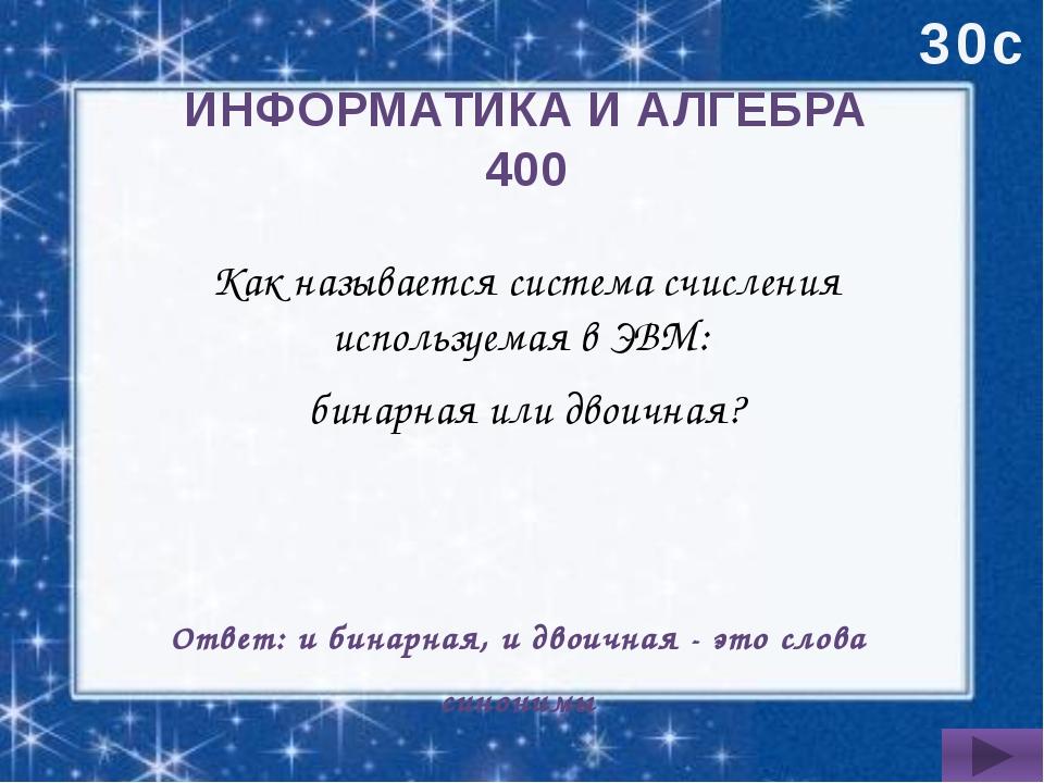 Натуральные числа 600 Определите закономерность и назовите следующее число: 0...