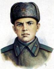 МатросовАлександр Матвеевич