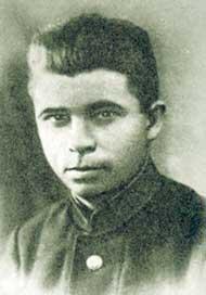 МаринескоАлександр Иванович