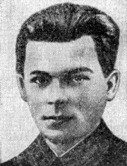 ЗубаревМихаил Иванович
