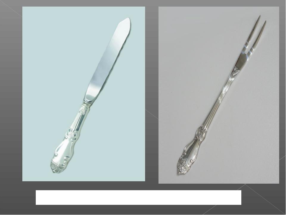 Нож-вилка для нарезки и раскладки лимона