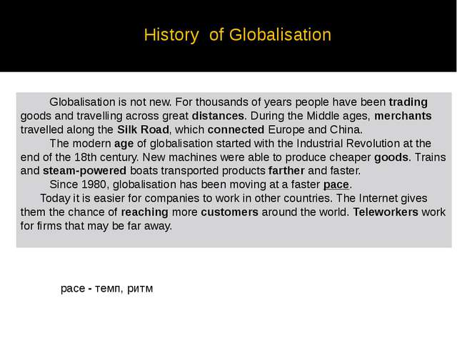 Globalisation is not new. For thousands of years people have been trading go...