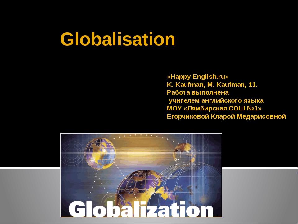 Globalisation «Happy English.ru» K. Kaufman, M. Kaufman, 11. Работа выполнен...