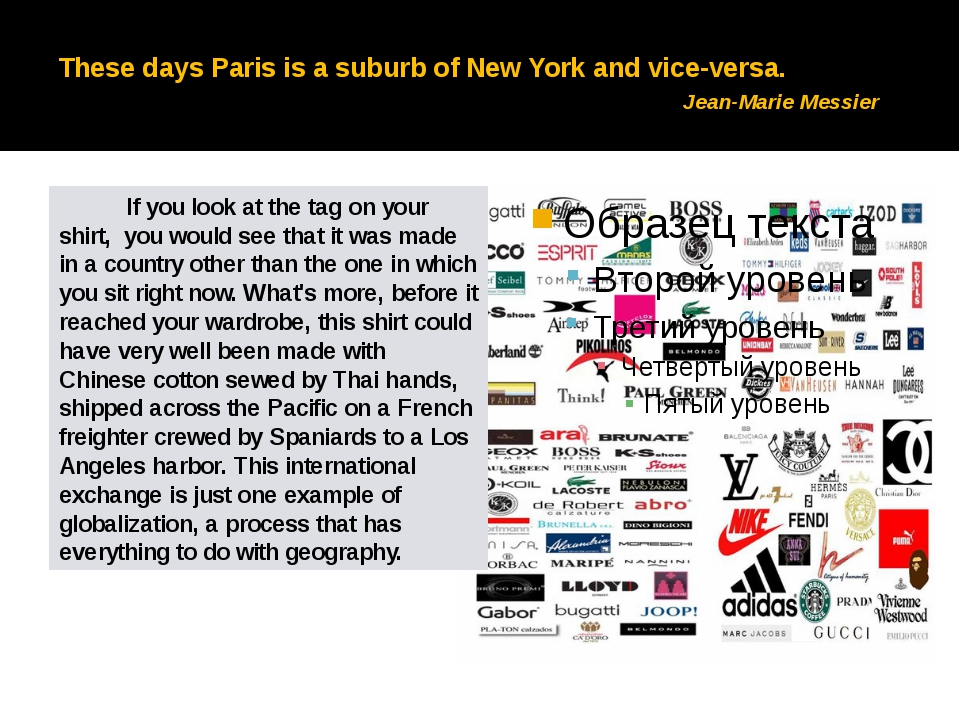 These days Paris is a suburb of New York and vice-versa. Jean-Marie Messier I...