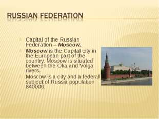 Capital of the Russian Federation – Moscow. Moscow is the Capital city in th