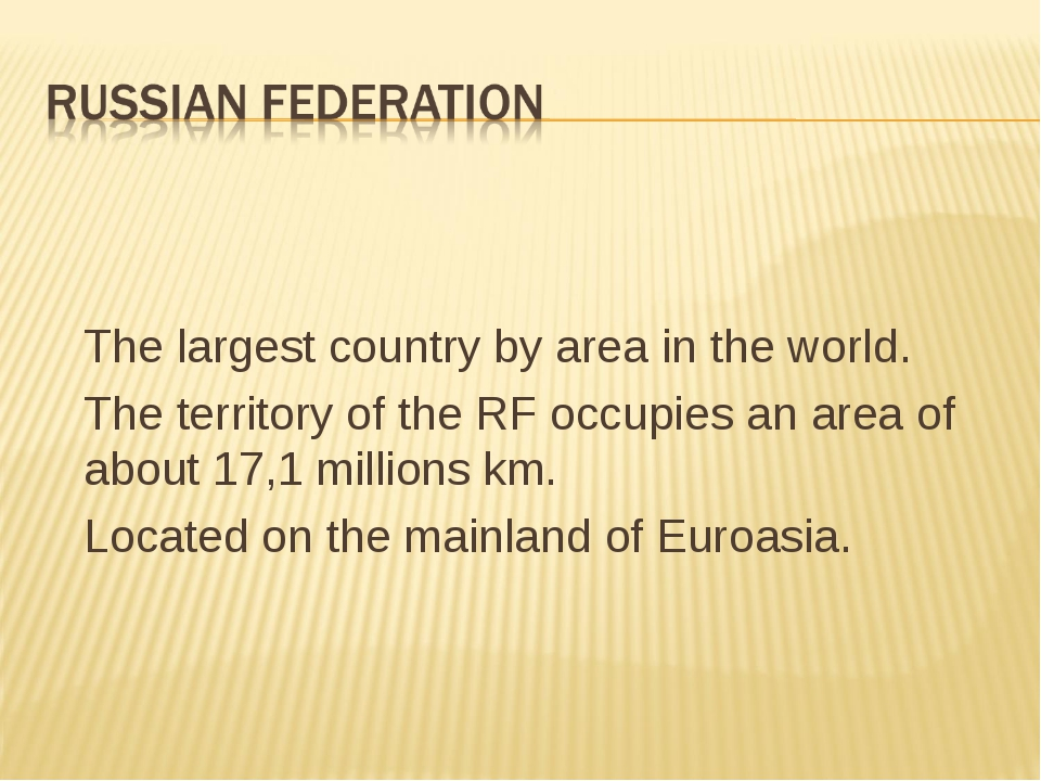 The largest country by area in the world. The territory of the RF occupies a...