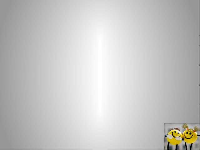 """ЛИНГВИСТИЧЕСКАЯ СКАЗКА Спор подлежащего и сказуемого """"Встретились в предложе..."""