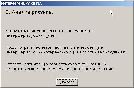 hello_html_3ac4a14e.png
