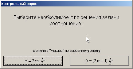 hello_html_m1386486d.png