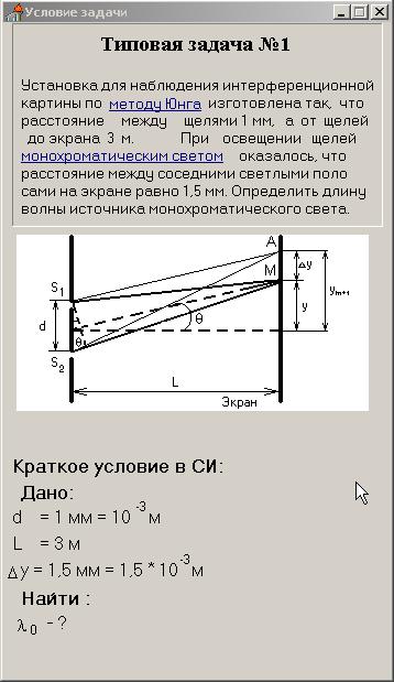 hello_html_m2d384de6.png