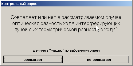 hello_html_m4df080e0.png