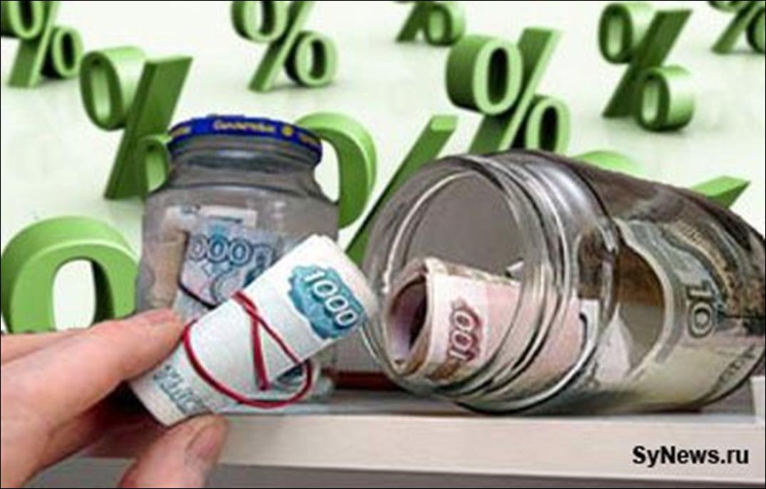Кредит наличными в банках Нижнего Новгорода