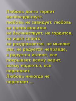 hello_html_3d6c0de8.png