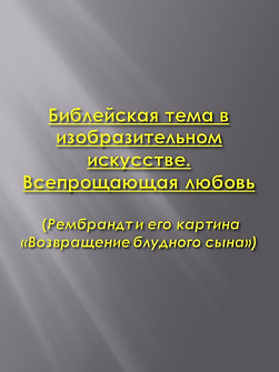 hello_html_m3f0c91b1.png