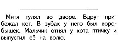 hello_html_19e499e4.png