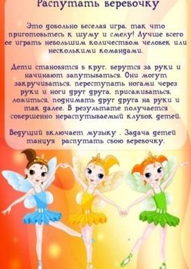 hello_html_m67eb1571.jpg