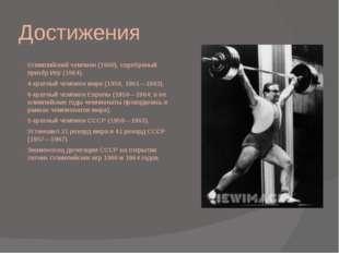 Достижения Олимпийский чемпион (1960), серебряный призёр Игр (1964). 4-кратны